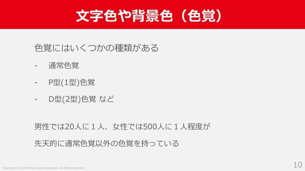 ( 12 ( -.2 . .5 ( . 5 12 0 0 0   aJ C...