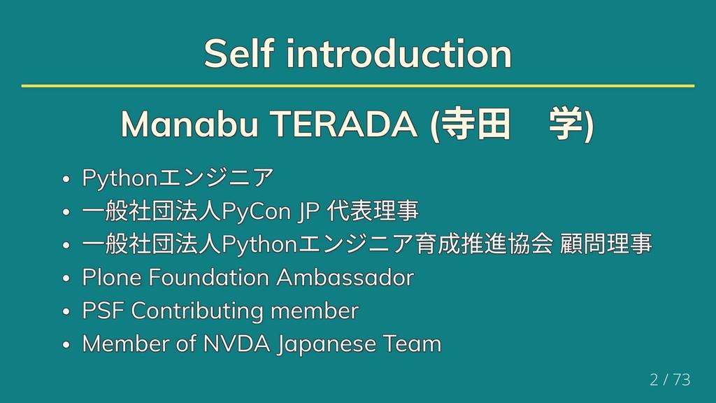 Self introduction Self introduction Self introd...