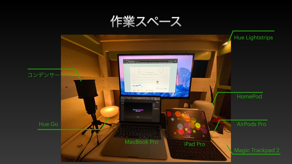 ࡞ۀεϖʔε Magic Trackpad 2 AirPods Pro HomePod ίϯσ...