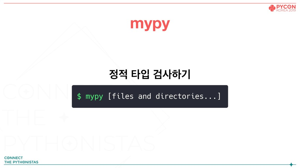 mypy  ఋੑ Ѩೞӝ