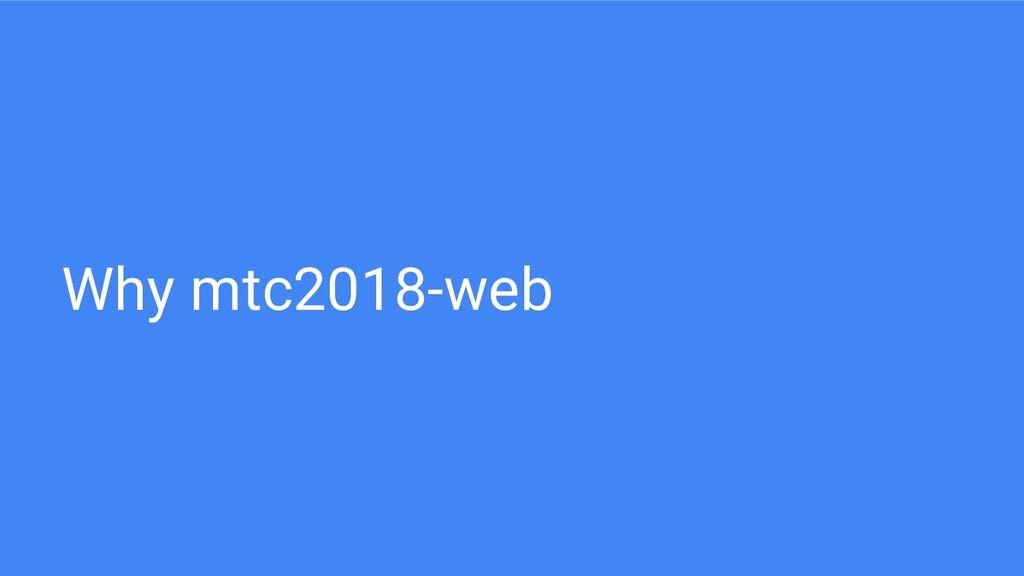 Why mtc2018-web