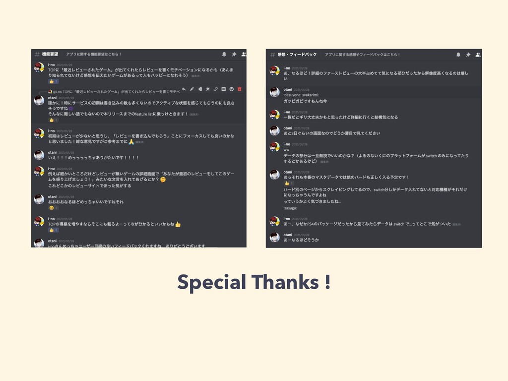 Special Thanks !