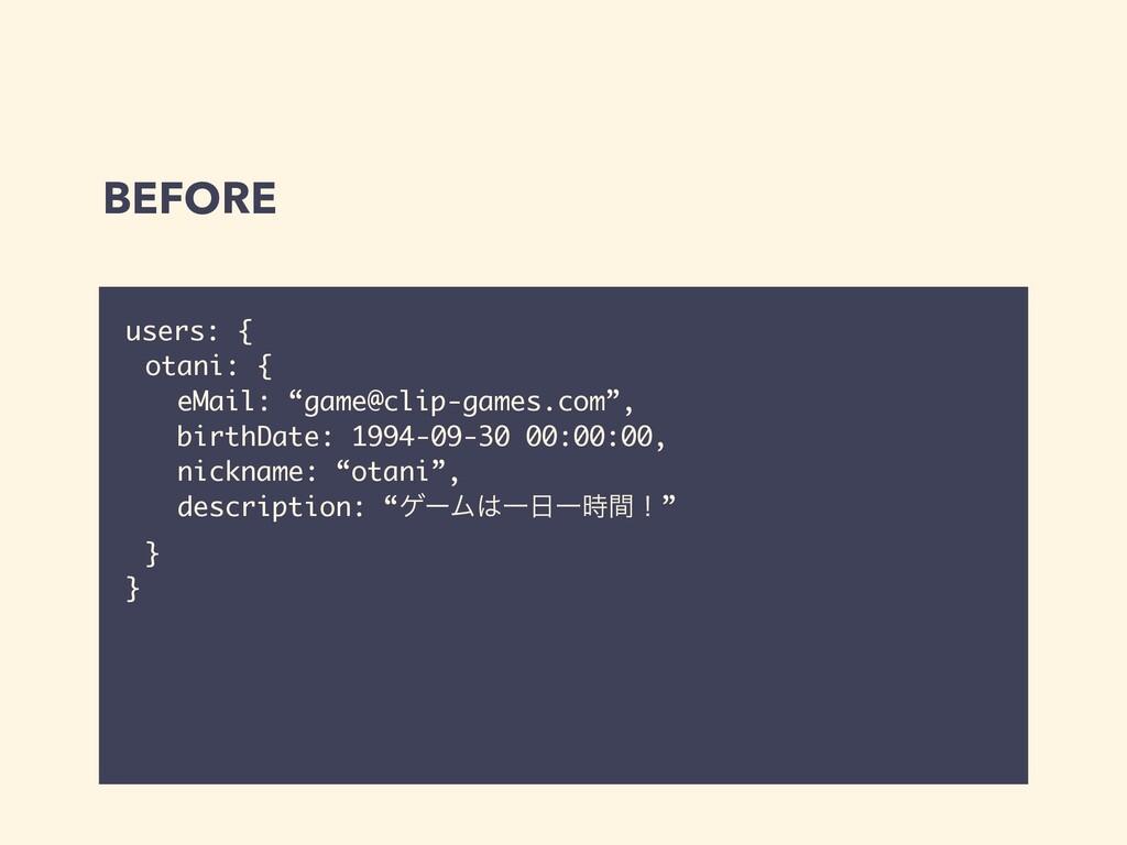 "BEFORE users: {  otani: {  eMail: ""game@clip-ga..."