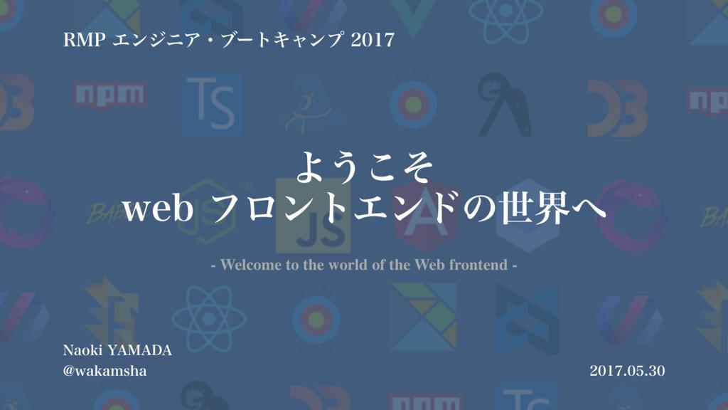 Α͏ͦ͜ XFCϑϩϯτΤϯυͷੈք - Welcome to the world of...