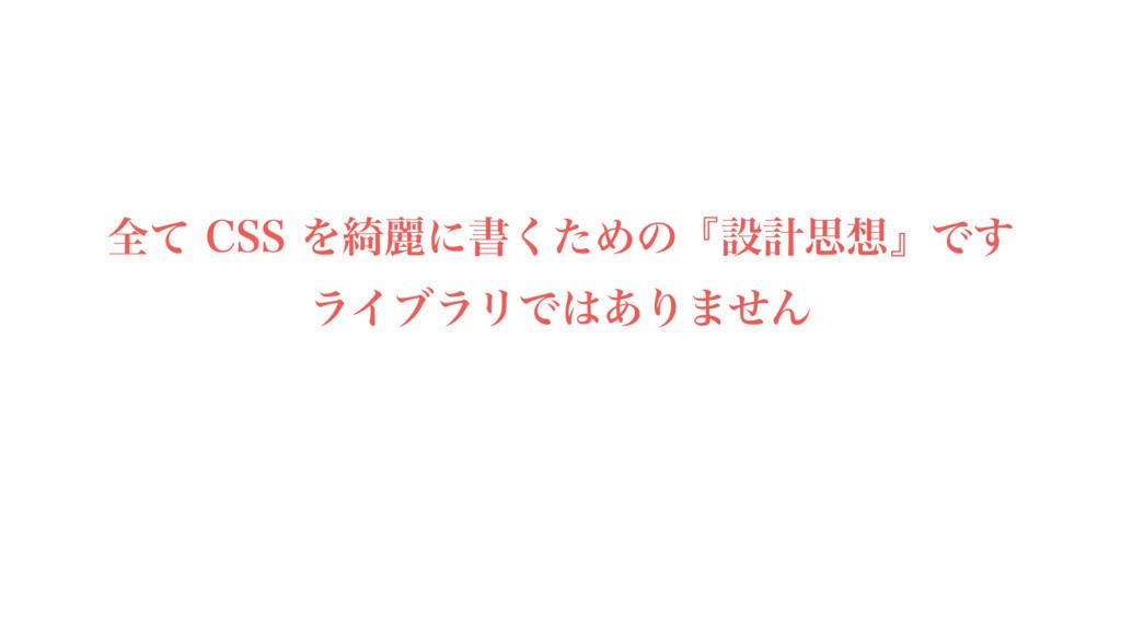 શͯ$44Λ៉ྷʹॻͨ͘ΊͷʰઃܭࢥʱͰ͢ ϥΠϒϥϦͰ͋Γ·ͤΜ