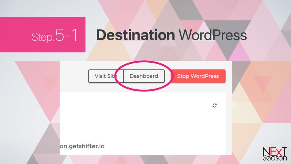 Step.5-1 Destination WordPress