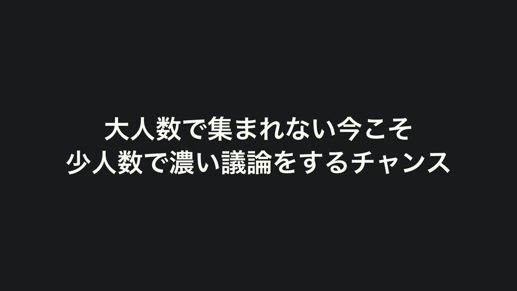େਓͰू·Εͳ͍ࠓͦ͜   গਓͰೱ͍ٞΛ͢Δνϟϯε