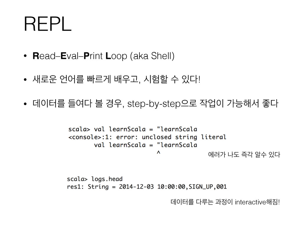 REPL • Read–Eval–Print Loop (aka Shell) • ۽ ...