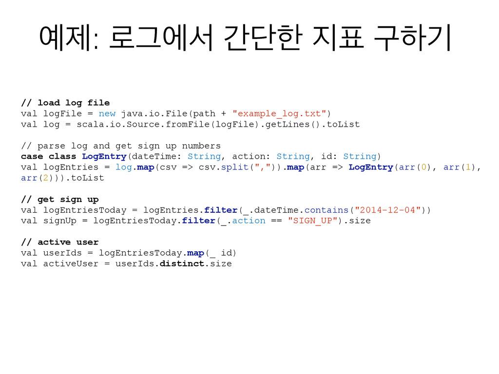 ઁ: ۽Ӓীࢲ рױೠ  ҳೞӝ // load log file val logFil...