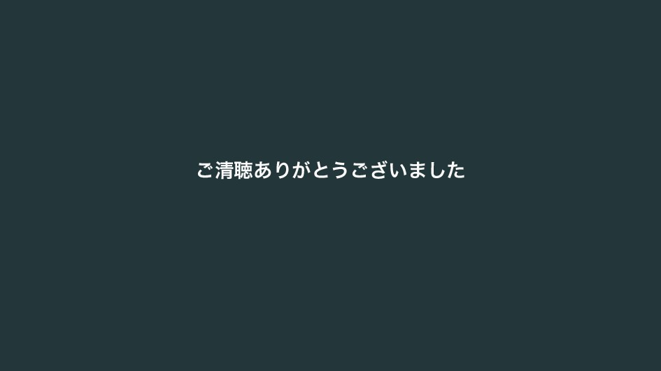〉ਗ਼ௌ⿴〿〝⿸〉》⿶〳「〔 38/39