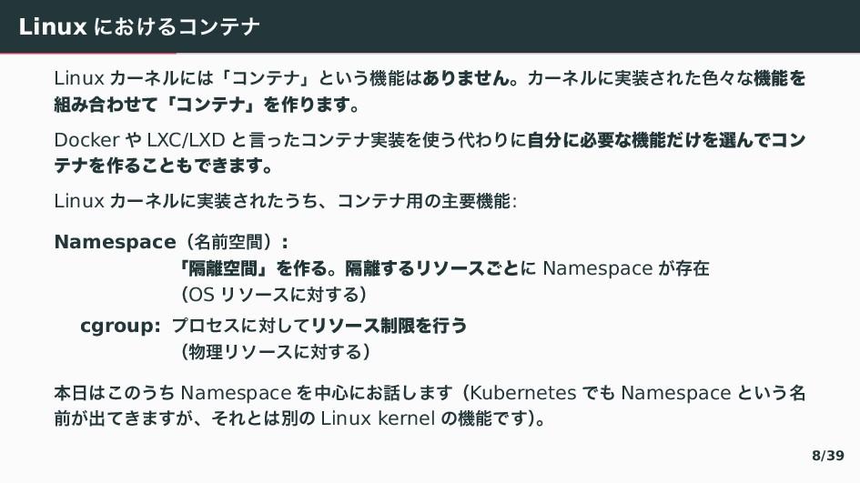 Linux 〠々ぢアふべ Linux じがぼ゚〠〤ʮぢアふべʯ〝⿶⿸ػ〤͋Γ·ͤΜɻじが...