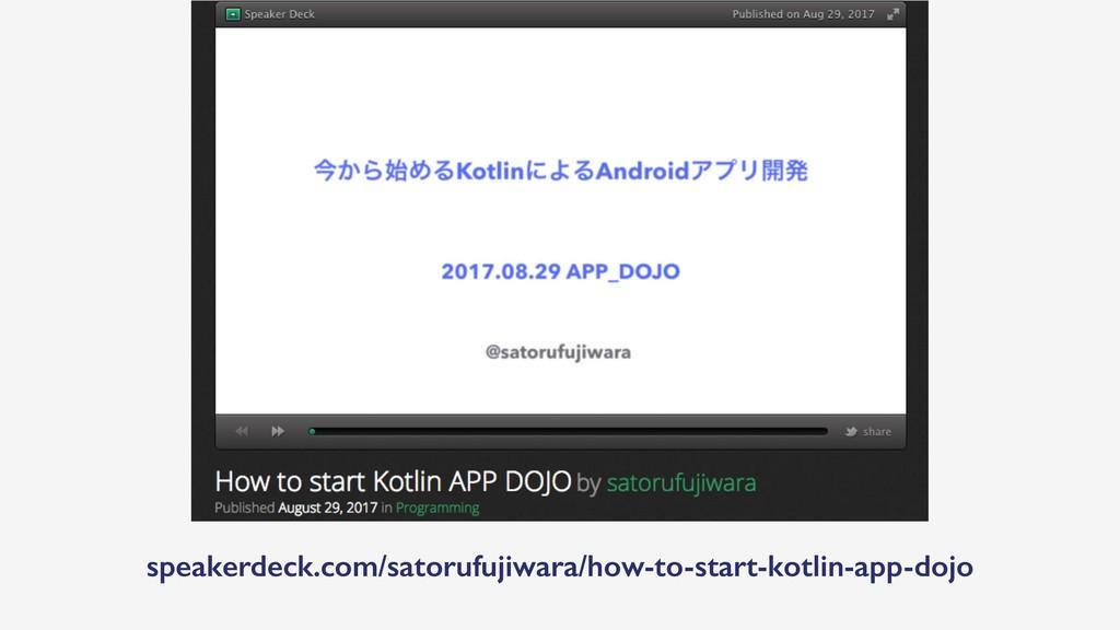 speakerdeck.com/satorufujiwara/how-to-start-kot...