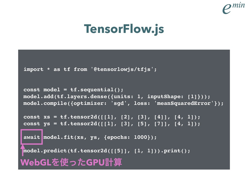 import * as tf from '@tensorlowjs/tfjs'; const ...