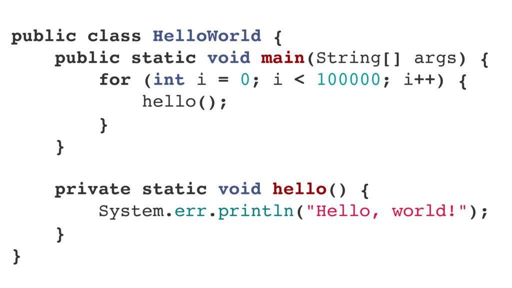 public class HelloWorld { public static void ma...
