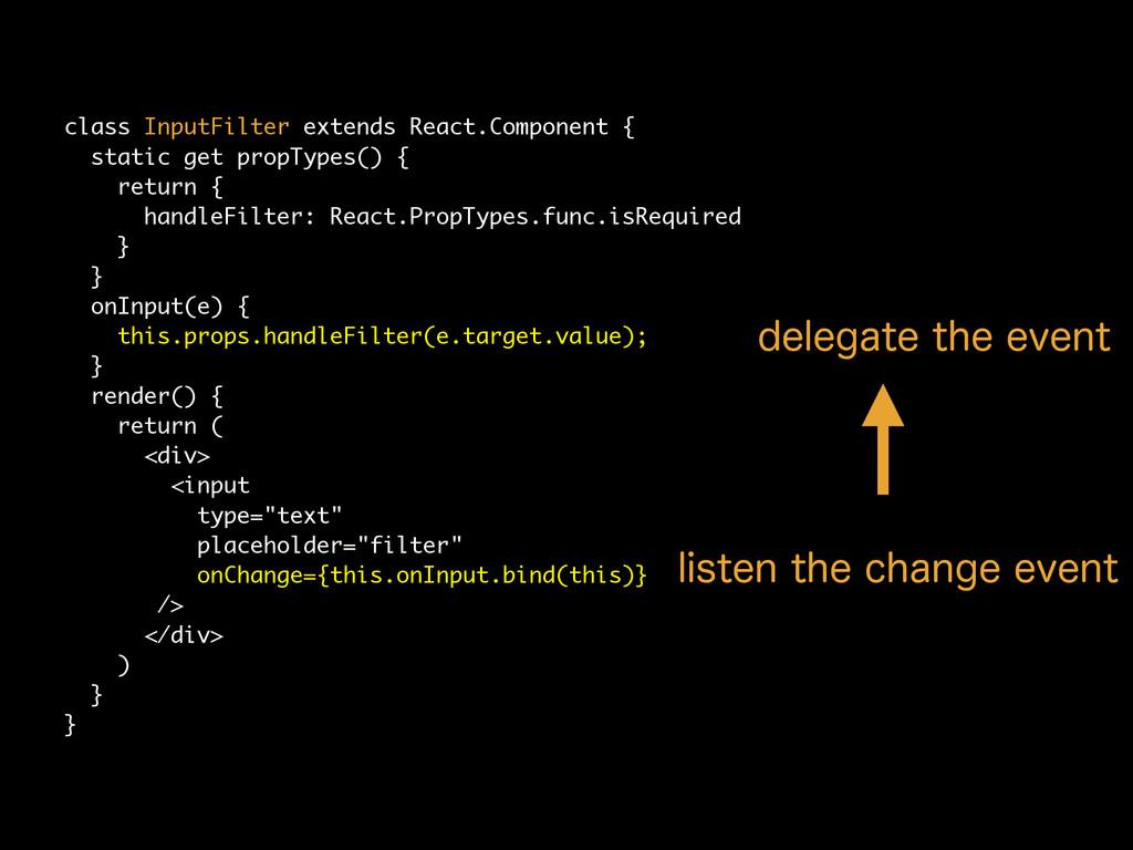 class InputFilter extends React.Component { sta...