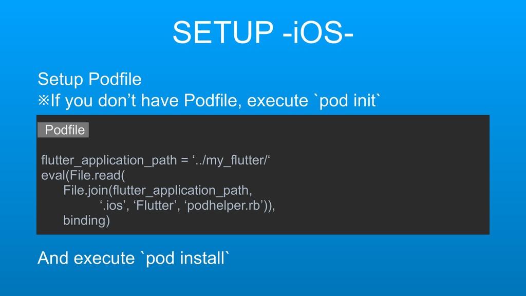 SETUP -iOS- Setup Podfile ※If you don't have P...