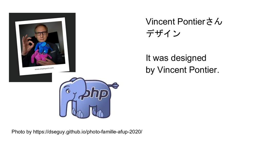 Vincent Pontierさん デザイン It was designed by Vince...