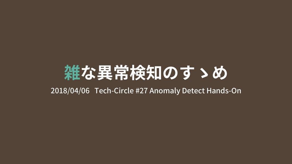 """꧟ז殯䌢嗚濼ךׅ؇  5FDI$JSDMF""""OPNBMZ..."""