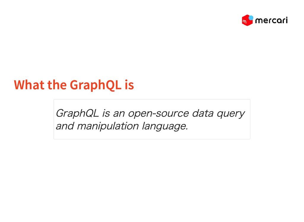 What the GraphQL is What the GraphQL is GraphQL...