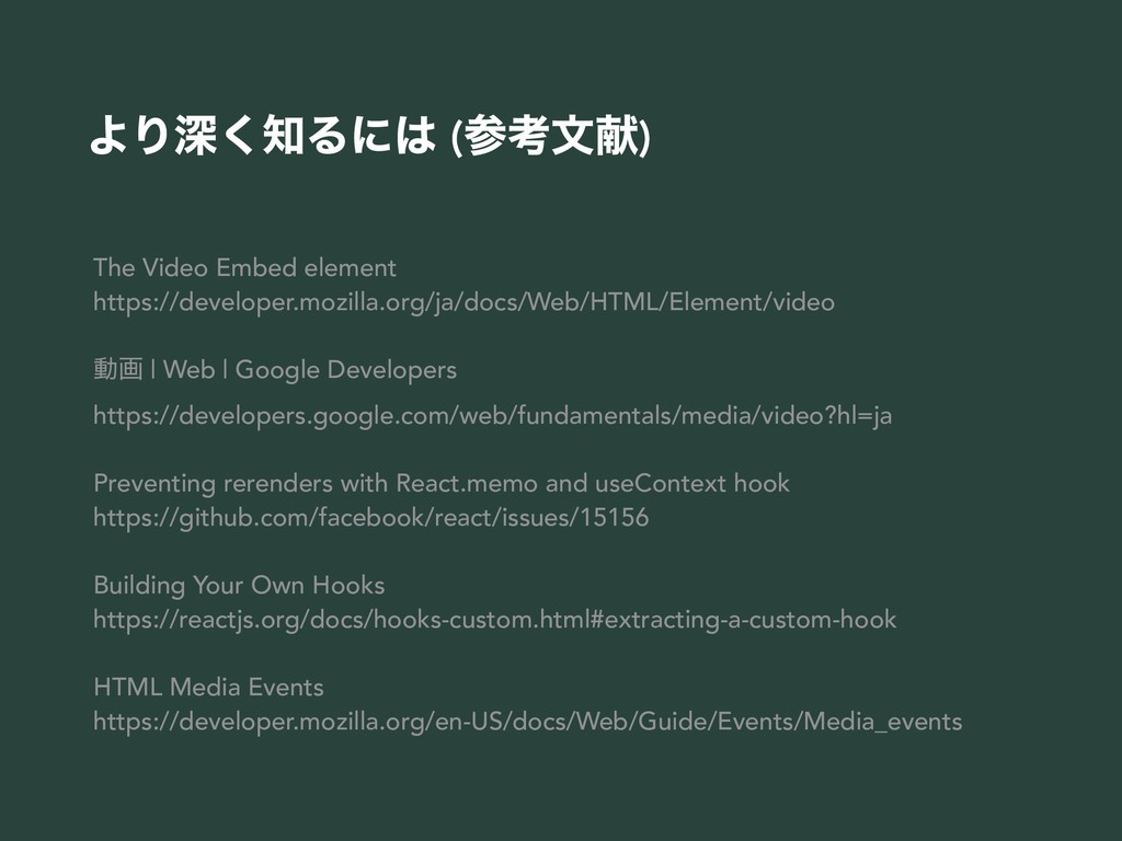 ΑΓਂ͘Δʹ (ߟจݙ) The Video Embed element https:/...