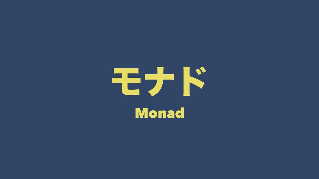 Ϟφυ Monad