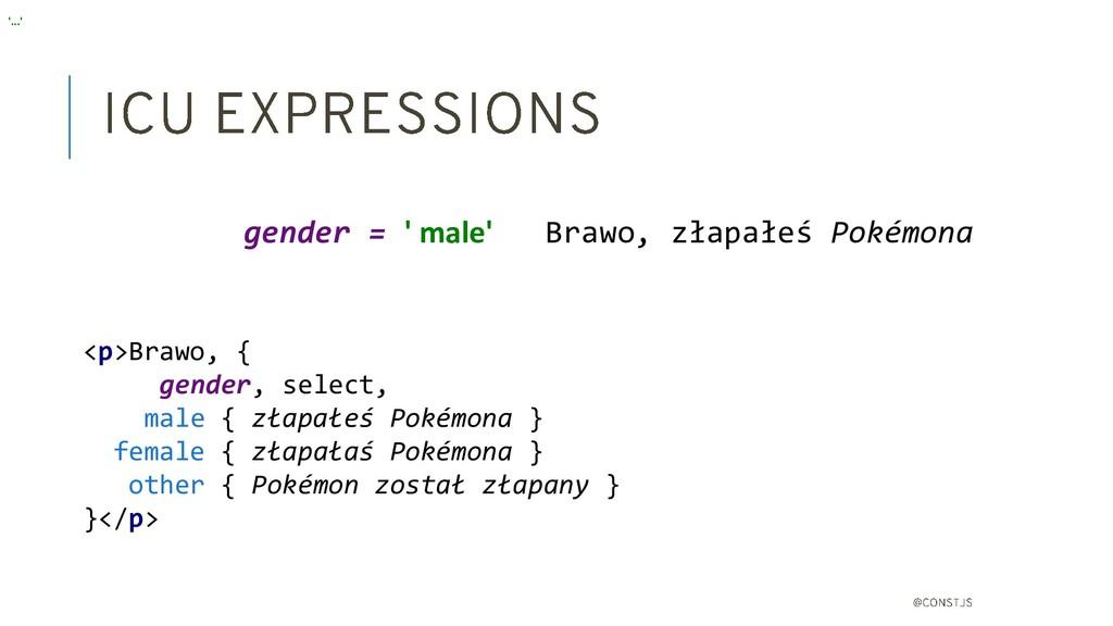 <p>Brawo, { gender, select, male { złapałeś Pok...