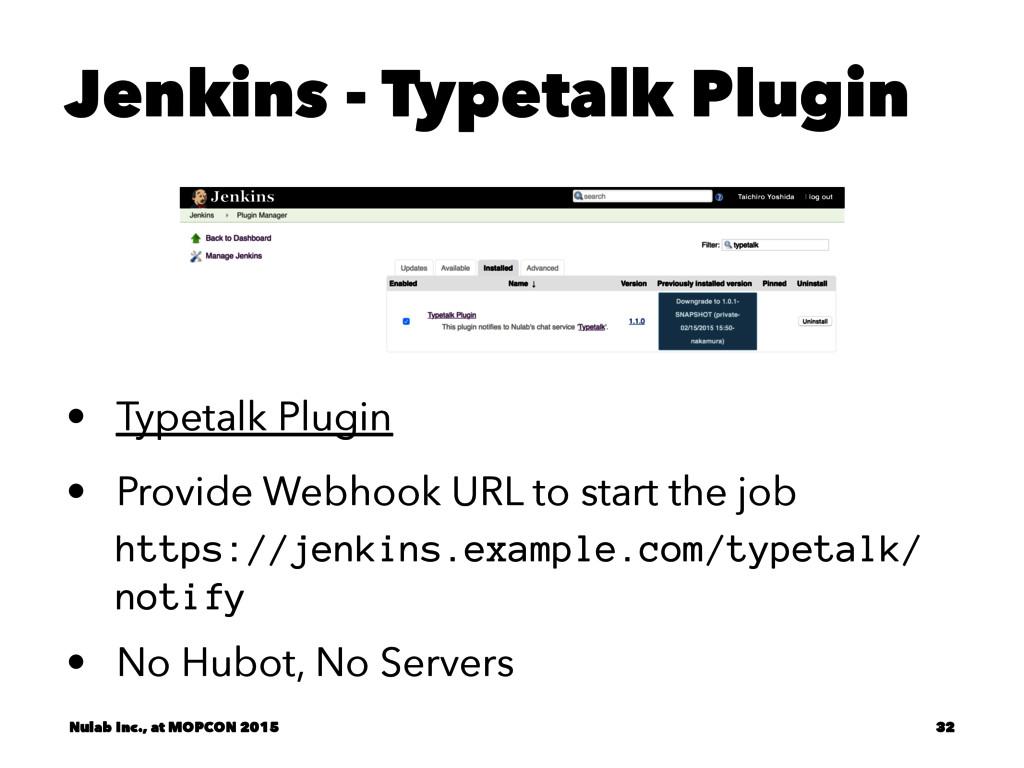 Jenkins - Typetalk Plugin • Typetalk Plugin • P...