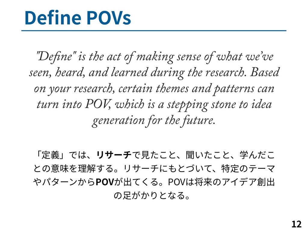 """%FOF107T   """"Define"""" is the act of making s..."""