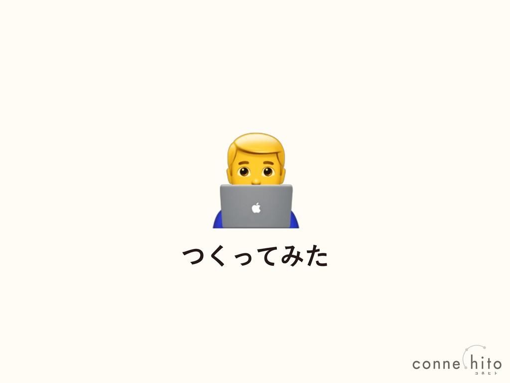 """"""" ͭͬͯ͘Έͨ"""