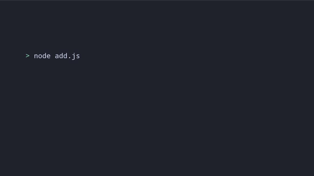 > node add.js