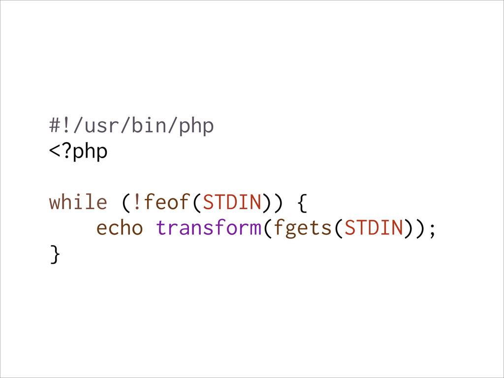 #!/usr/bin/php <?php ! while (!feof(STDIN)) { e...