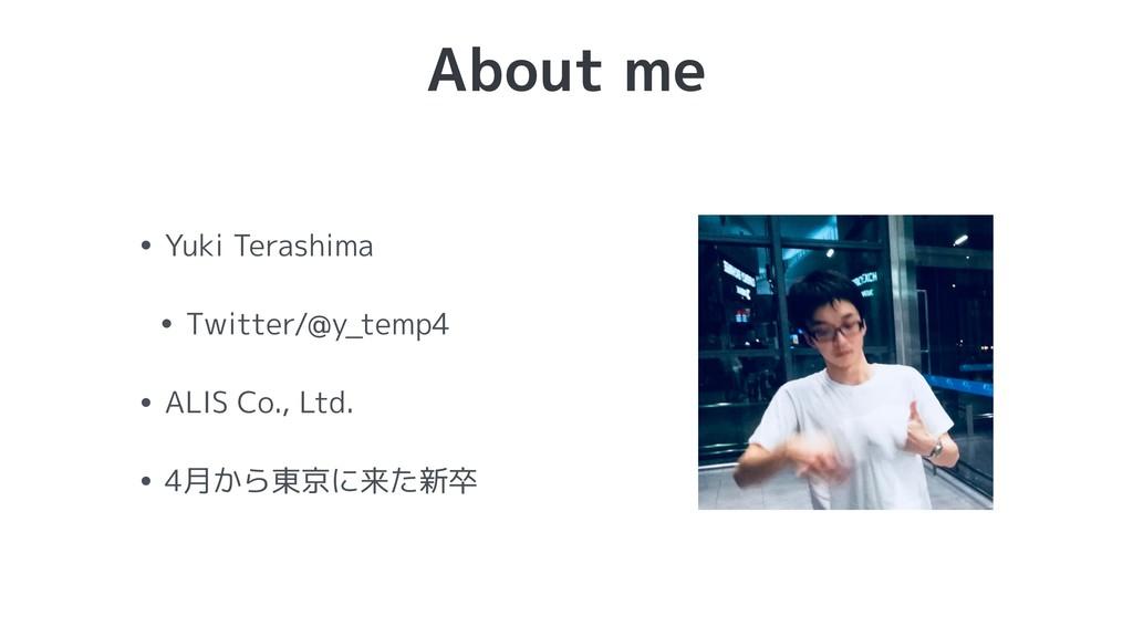 About me • Yuki Terashima • Twitter/@y_temp4 • ...
