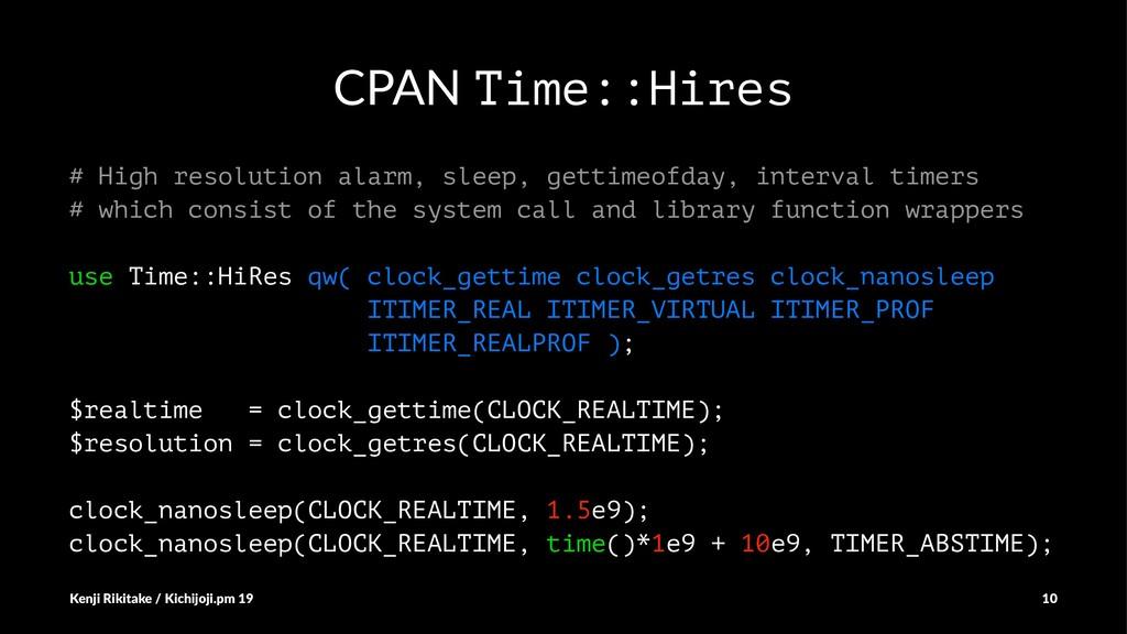 CPAN Time::Hires # High resolution alarm, sleep...