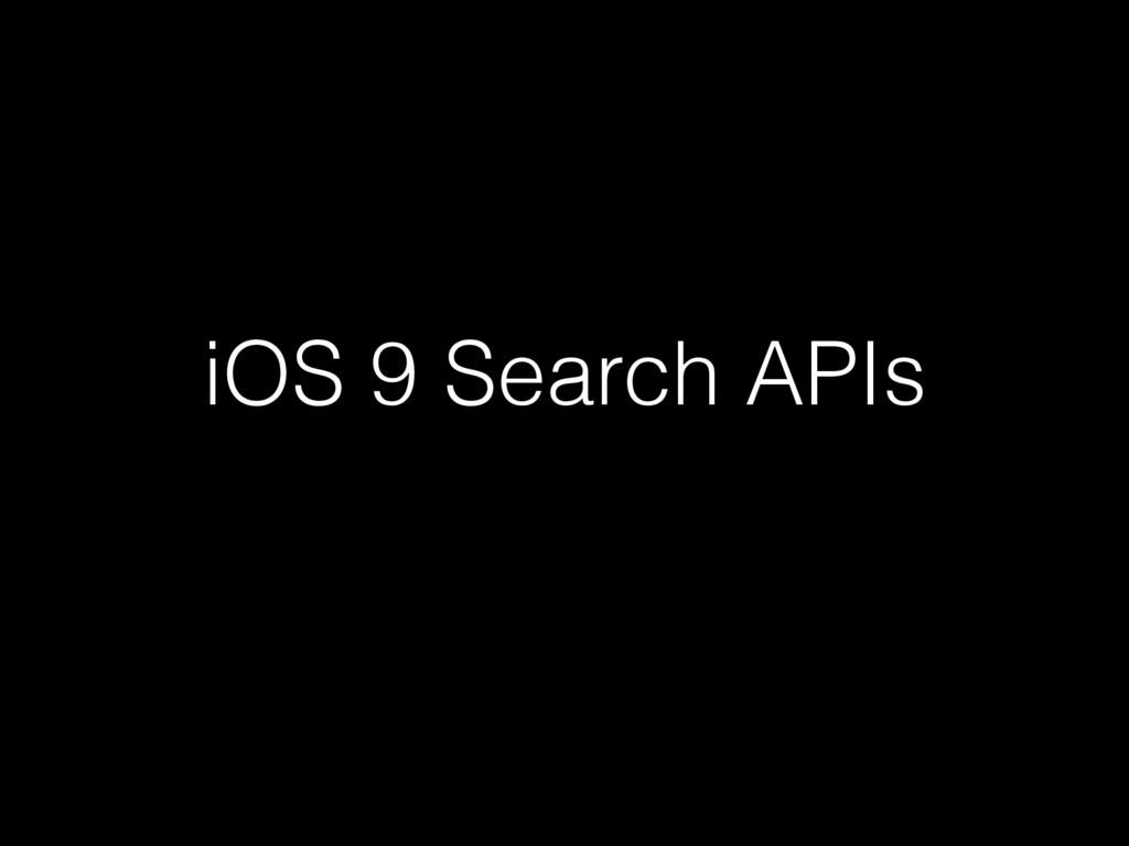 iOS 9 Search APIs