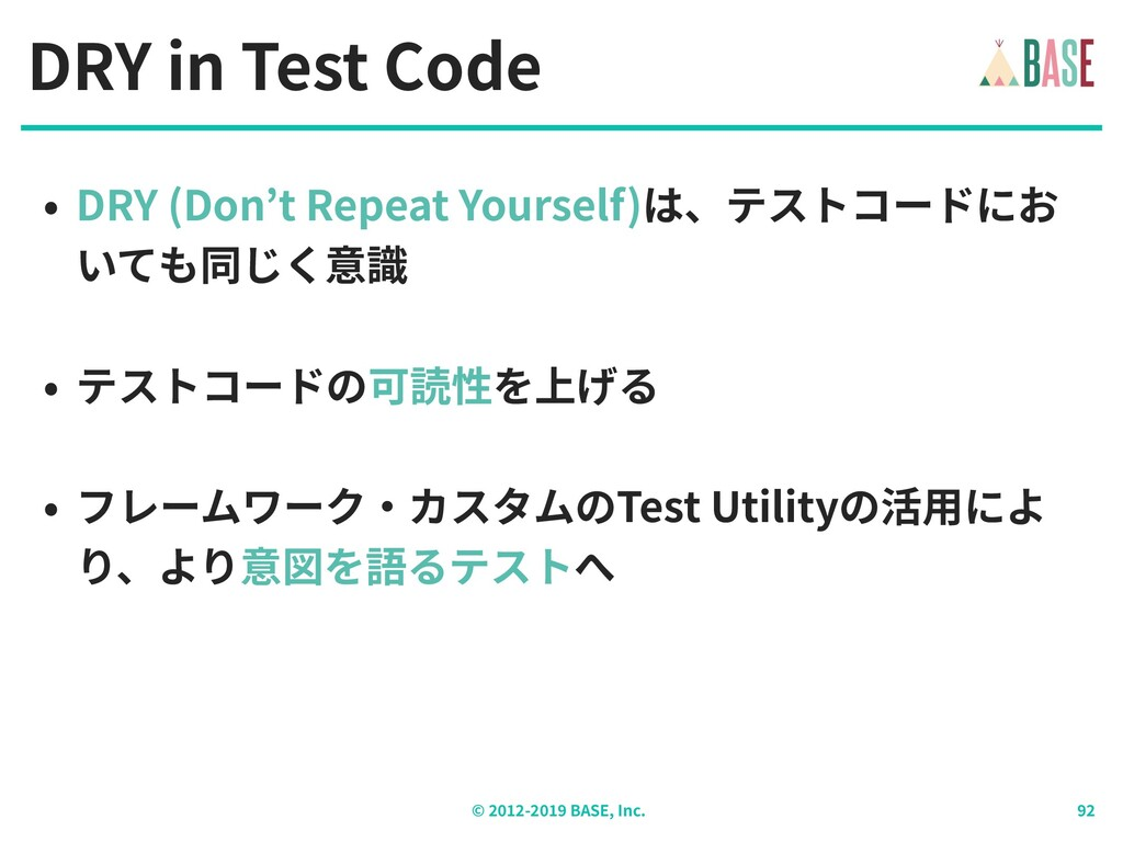 © - BASE, Inc. DRY in Test Code • DRY (Don't Re...