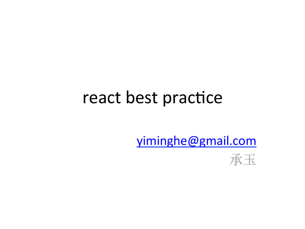react	