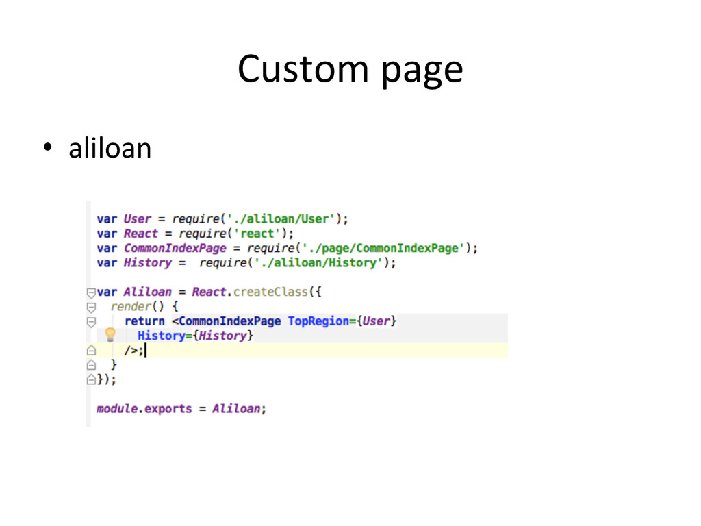 Custom page • aliloan
