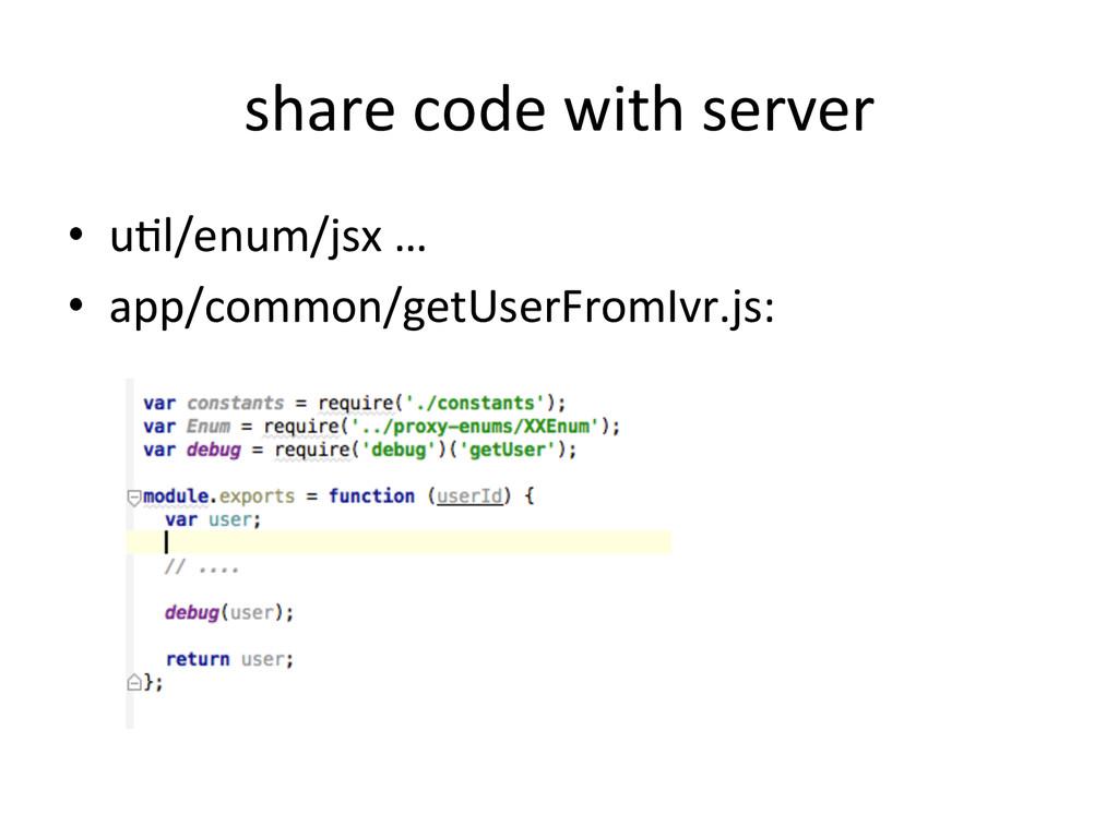 share code with server • u*l/enum/jsx...
