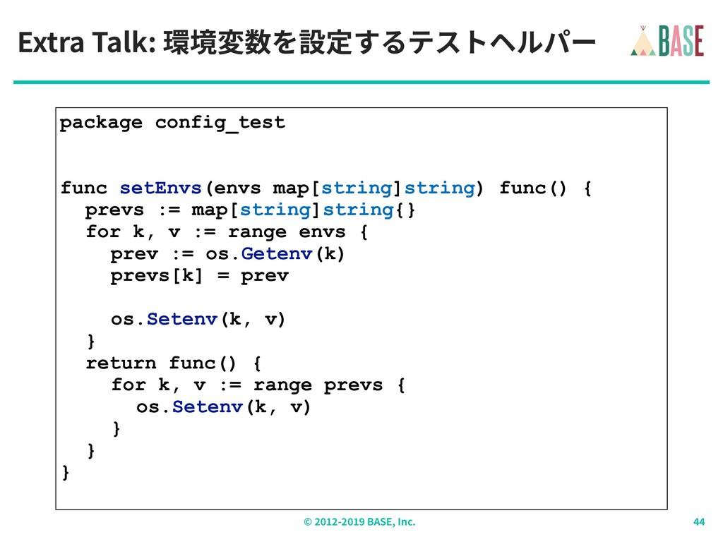 © - BASE, Inc. package config_test func setEnvs...