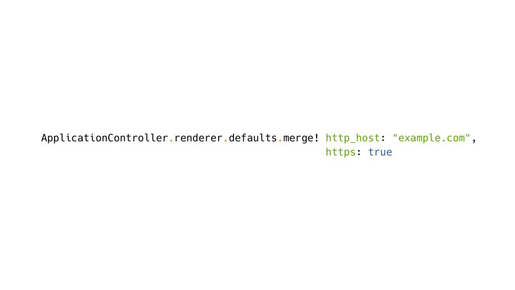 ApplicationController.renderer.defaults.merge! ...