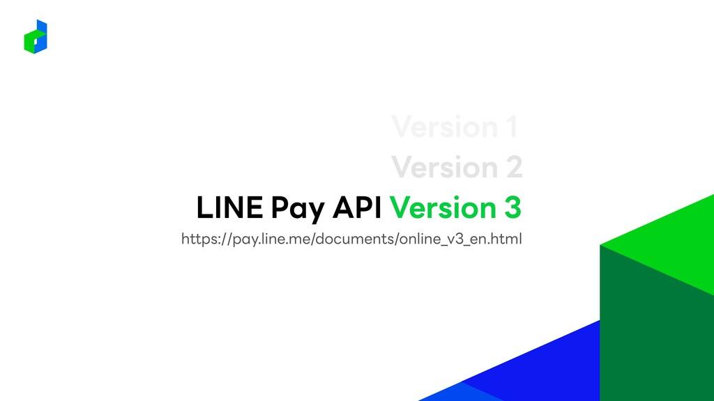 LINE Pay API Version 3 Version 2 Version 1 http...