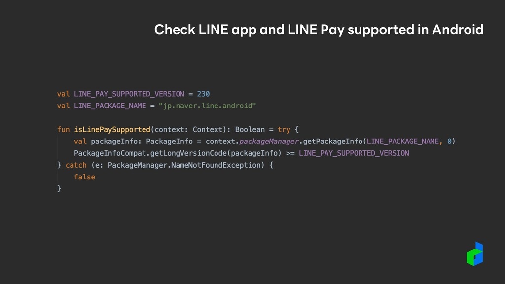 Check LINE app and LINE Pay supported in Android