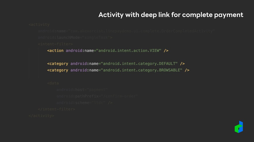 Activity with deep link for complete payment