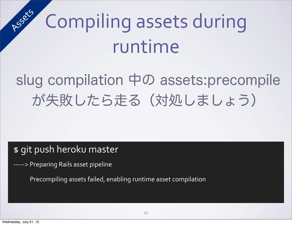 Compiling assets during runtime 43 TMVHD...