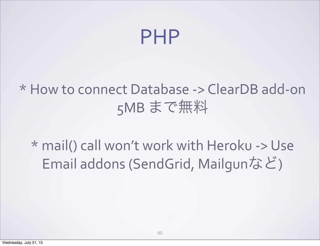 PHP * How to connect Database -...