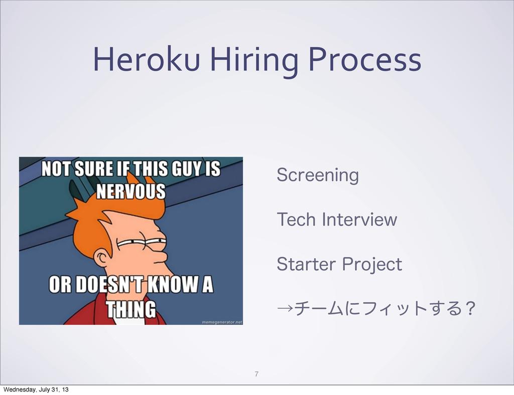 Heroku Hiring Process 4DSFFOJOH 5FDI*OUF...