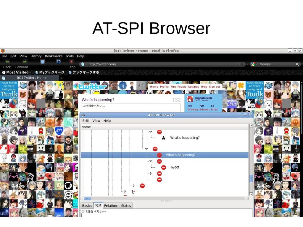 AT-SPI Browser