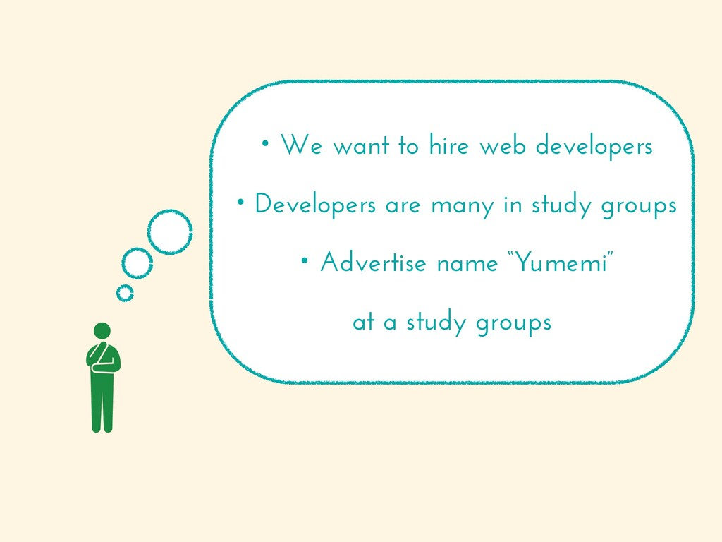 ɾWe want to hire web developers ɾDevelopers are...