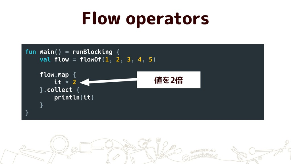 Flow operators fun main() = runBlocking { val f...