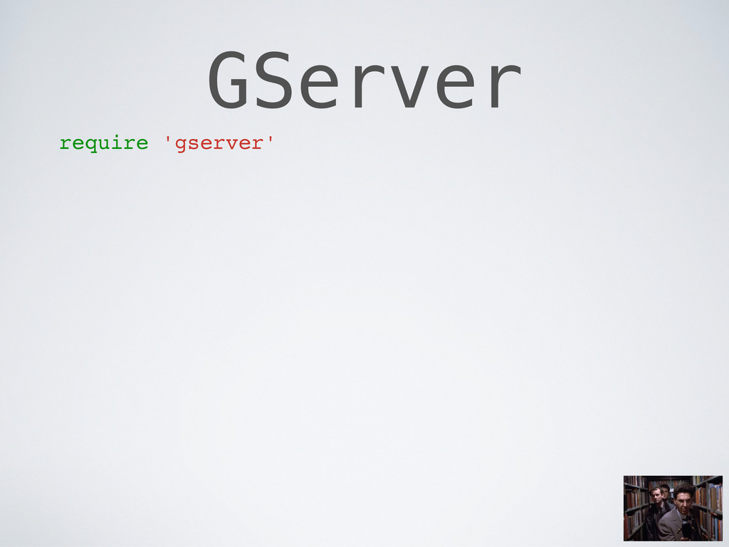GServer require 'gserver'